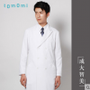 2015秋冬长袖男医生服医护工作服双排扣美容整形医师服