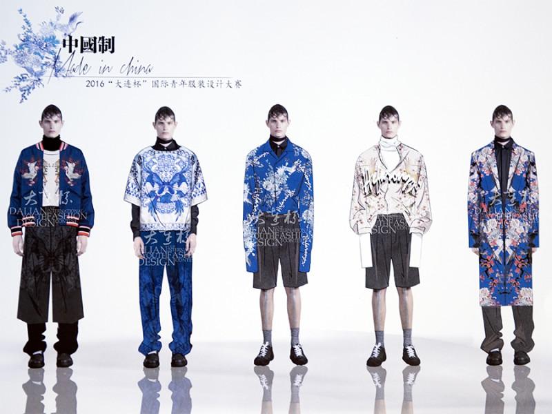 """2016""""大连杯""""国际青年服装设计大赛作品入围公示"""